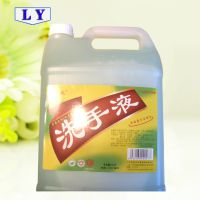 5KG采威洗手液批发清洁用品绿色红色柠檬花香强效洗手液