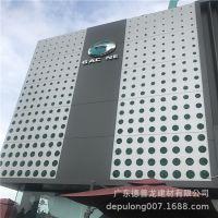 广汽新能源汽车店外墙渐变冲孔铝板生产厂家_广汽新能源冲孔铝板