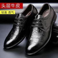新款男鞋 真皮秋季英伦男士正装商务皮鞋压花格子低帮休闲单鞋