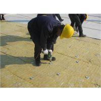 墙体保温高密度岩棉板制造厂家 玄武岩砂浆抹面岩棉板XLM32