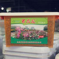 景观花卉野花组合多年生草籽草花组合花种观赏花卉种子波斯菊矮杆