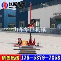 华夏巨匠QZ-3型轻便可拆解地质工程钻机地质勘探钻机运输方便