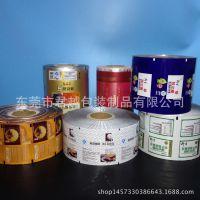 K 高品质铝箔卷膜包装袋、食品添加剂自动卷膜复合包装厂家卷膜
