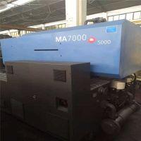 处理海天二手MA700吨原装伺服注塑机精品机全自动塑料注塑机优惠