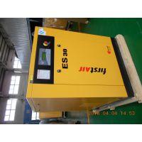 供应张掖爱森思永磁变频空压机主机、保养配件销售
