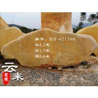 广东园林景观石 刻字门牌石 园林黄蜡石 大型招牌石 黄石价格