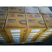 四川大西洋CHT2209不锈钢药芯焊丝ER2205不锈钢药芯焊丝