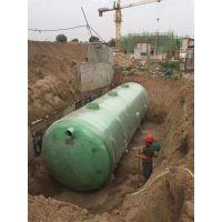 环保家用化粪池 玻璃钢化粪池便于管理