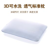 安然 3D曲线枕头成人颈椎保健枕 3D枕头枕芯调高度可水洗透气酒店