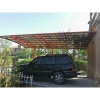 天津定制铝合金材质汽车单边车棚合抱耐力板停车棚阳台 遮阳雨棚加工定做