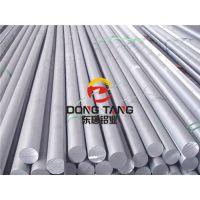 优质7050铝棒铝合金棒 高强度高性能可加工