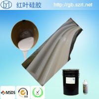 树脂工艺品模具硅橡胶什么会出现不耐烧的现象