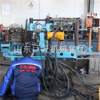 华夏巨匠供应KY-250露天矿山钻机矿山放炮钻孔机