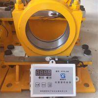20T双梁卷筒轴承座式超载限制器,中心高320mm,可非标定制,称重传感器/限制器