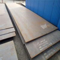太原汽车大梁用钢板厂家,16MnL热轧钢板销售价格