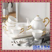 陶瓷器高档欧式水具客厅水杯咖啡杯茶具套装冷水壶家用杯子礼盒装