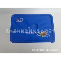 厂家定做塑料保鲜盒 保温盒 密封食品包装盒 便当盒饭盒小礼品