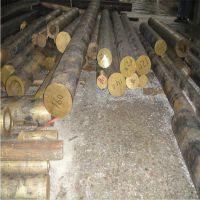 铍钴铜 c17500铍钴铜棒 高导电耐热铍钴铜合金