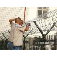 【现货供应】防爆围栏、监狱护栏网、围墙刺绳护栏、防攀护栏网