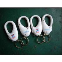 塑料扣钥匙链价格