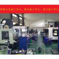 收购CNC  二手加工中心回收 高速CNC 龙门加工中心