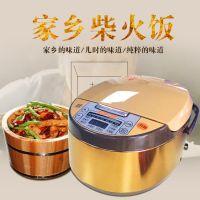 多功能智能电饭煲 大容量5L电饭锅 黄色智能电饭煲 礼品赠品