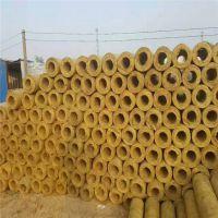 安国市 硬质岩棉保温管 9公分最低密度岩棉保温管壳