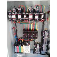 四川元坝厂家批发各种类型配电箱及成套安装双电源开关箱量大丛优