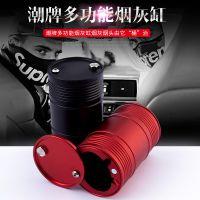 潮牌supreme车载烟灰缸创意个性用品汽车内饰车载用品金属烟灰缸