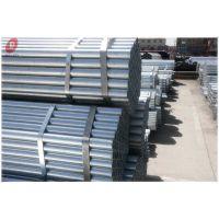 山东济南 大棚管 架子管 穿线管 消防管 Q235B 厂家直售 结构制管
