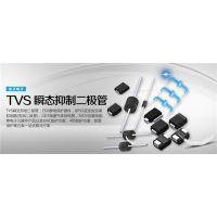 1.5KE33CA,TVS管品牌厂家东沃,免费样品