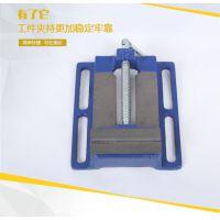 【批发】钻床机床用台虎钳 夹持工具 耐用精密美式重型简易平口钳