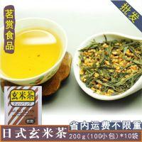 茗赏玄米茶日式玄米茶包日本茶 日式寿司店用 2g*100包