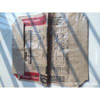 编织袋、水泥编织袋、水泥袋、涂料袋、腹膜袋