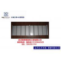 铝镁锰板——武汉臻誉——提供各种型号