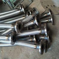 河北超然供应法兰式金属软管 不锈钢食品金属蒸汽管