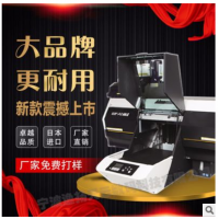 MimakiUV平板手机壳亚克力金属打印机喷墨印刷机UJF-A3MKII