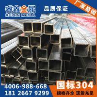 304不锈钢方管 厂家急售回本批发不锈钢拉丝方管 常规304