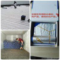 浙江彩钢瓦屋面漏水的主要原因,以及彩钢瓦漏水的维修方法