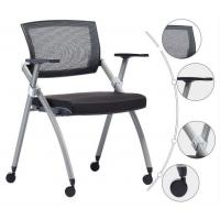 QY001大型网布椅职员电脑椅生产厂家-广东清清家具有限公司