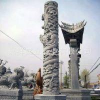 石雕厂家供应石龙柱 精品大理石龙柱 青石广场龙柱子