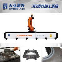 天弘 激光切割机 铁板 金属切割机交换双平台 不锈钢碳钢镀锌板 10000W