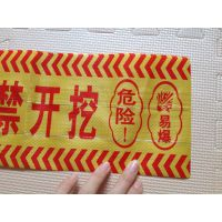杭州市油墨环保编织警示带生产厂家