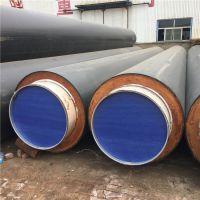 电力热力DN1200聚氨酯发泡保温管 陕西热力网公司专用保温螺旋钢管
