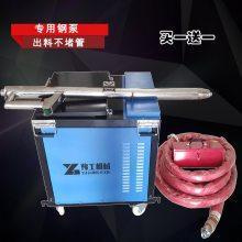 非固化喷涂机路达溶胶喷涂一体机沥青非固化喷涂机厂家
