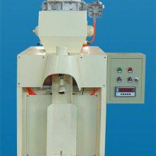 单嘴包装机-大德水泥机械-单嘴包装机加工