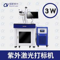 广东十大激光品牌 深圳激光设备厂家 紫外激光打标机 玻璃陶瓷激光雕刻