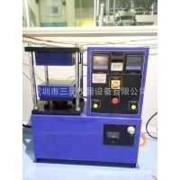 PCB树脂胶流量测试仪  流动性试验机 凝胶化测试仪