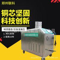 多功能高压蒸汽洗车机一台多少钱总部在哪里 蒸汽洗车有前景吗