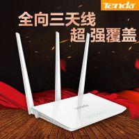 Tenda/腾达F3 无线路由器WiFi穿墙王300M无限家用宽带信号放大器